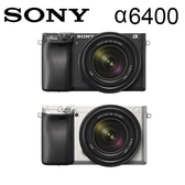 【南紡購物中心】SONY a6400L 16-50mm變焦鏡組 公司貨