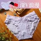 女性低腰蕾絲褲 台灣製造 No.7626-席艾妮SHIANEY