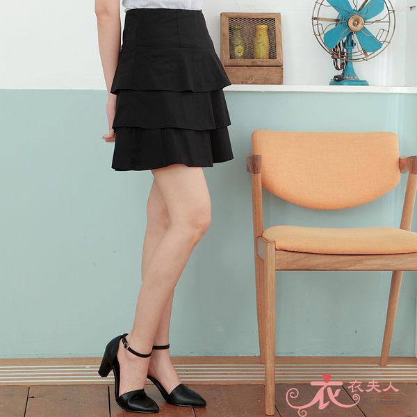 *衣衣夫人OL服飾店*【MY607】OL。拉鍊層次蛋糕裙(黑)M-XL