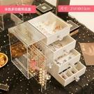 首飾盒 簡約家用耳環架耳釘耳飾大容量超大項鏈飾品展示【快速出貨八折下殺】