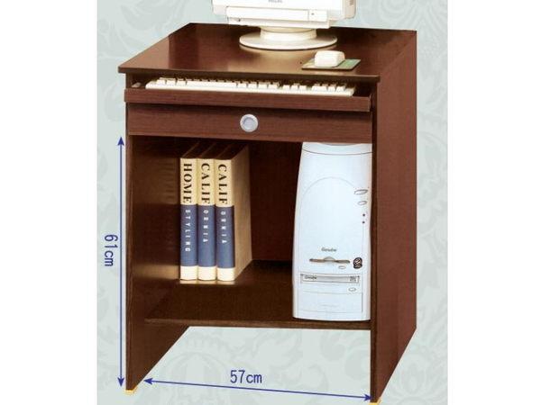 書桌 電腦桌 SB-389-3 活力2尺胡桃電腦桌下座【大眾家居舘】