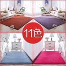 地毯客廳茶几地毯女生臥室滿鋪可愛床邊毯簡約現代網紅同款地墊ins風【快速出貨八折下殺】
