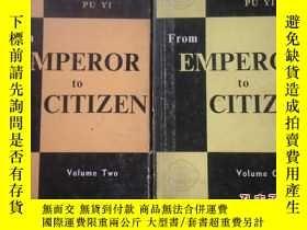 二手書博民逛書店From罕見Emperor To Citizen:The Aut