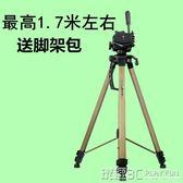相機架 釣魚燈三腳架 氙氣燈夜釣燈大支架 望遠鏡觀賞鏡觀鳥三角架子相機 JD 玩趣3C