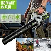 EGO吹風機無刷進口鋰電56V電動樹葉大風力充電除塵清掃馬路鼓風機 3C數位