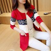 針織外套 新款韓版中長款開衫針織衫女口袋復古民族風長袖外套毛衣「爆米花」