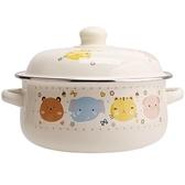 湯鍋 一人食琺瑯搪瓷鍋雙耳加厚老式迷你鍋搪瓷湯鍋泡面碗奶鍋小火鍋