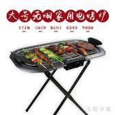 220V多功能電燒烤爐家用電烤肉機無煙燒烤架戶外大號烤串機韓式 ys6241『毛菇小象』