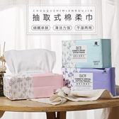 店長推薦3包裝 抽取式洗臉巾女一次性純棉柔巾家用潔面巾紙無菌美容專用巾