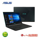 【送Off365】ASUS 華碩 X560UD 15吋窄邊框筆電(i5-8250U/GTX 1050/4G/閃電藍) X560UD-0091B8250U