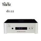 【竹北音響勝豐群】Wadia di122  DAC前級 DIGITAL AUDIO DECODER