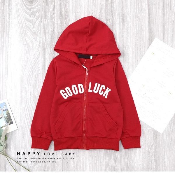 純棉 美式個性英文字母拉鍊前口袋連帽外套 薄 大紅 毛圈內裡 縮口 女童裝 男童裝 兒童外套