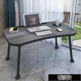 筆記本電腦桌懶人書桌學生宿舍學習桌簡易可折疊桌小桌子【快速出貨】