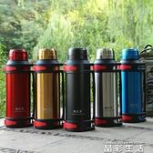 保溫壺大容量304不銹鋼保溫壺男女士便攜戶外旅行車載家用暖水瓶2000ML 晶彩