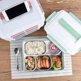 便當盒 304不銹鋼保溫飯盒食堂簡約學生便當盒帶蓋韓國學生餐盒分格餐盤 99免運 萌萌