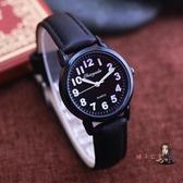 兒童指針錶 簡約小巧男孩韓版手錶初中學生石英防水電子童潮流指針式腕錶 4色