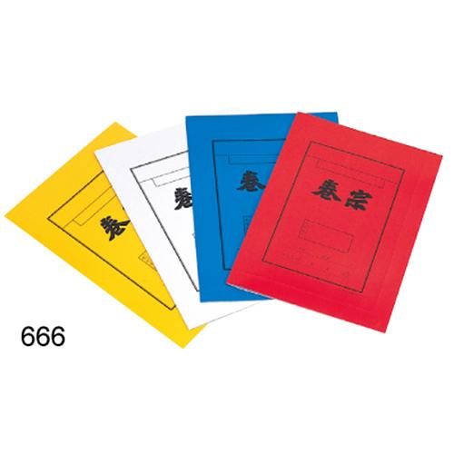【奇奇文具】同春TON CHUNG 666 400×280mm 橫式卷宗(1包12個)