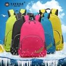 登山包 戶外可折疊後背包超輕便攜旅行背包男女書包防水運動皮膚包登山包 交換禮物
