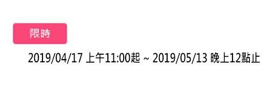 T FENCE 防御工事 極緻保險衛生套 超親薄型(6入)【小三美日】保險套$168