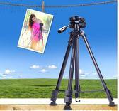 相機架 單反三腳架7D便攜700D 70D 5D4照相機800D攝像750D支架60D 80D igo 玩趣3C