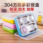 304不銹鋼保溫飯盒 食堂外賣餐盒密封湯碗成人加大加深飯盒快餐盤中秋節促銷