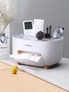 紙巾盒 抽紙盒家用客廳茶幾餐廳創意可愛簡約輕奢多功能遙控器收納紙巾盒 晶彩