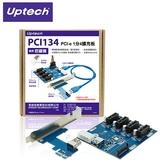 Uptech登昌恆 PCI134 PCI-e 1分4擴充板