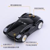 限定款無線滑鼠冰狐Q4跑車個性無線滑鼠汽車無線靜音滑鼠 可充電滑鼠法拉利跑車