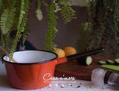 波蘭琺瑯鍋 單柄鍋 牛奶鍋 醬汁鍋 16cm 橘 Emalia Olkusz TPS