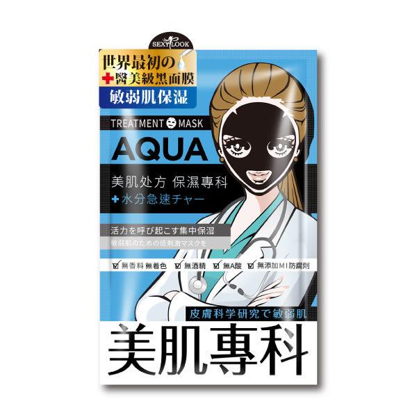 SEXYLOOK美肌專科保濕黑面膜4入【康是美】