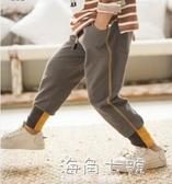 童裝男童秋裝純棉運動褲子加絨休閒寬鬆束腳長褲韓版衛褲 海角七號
