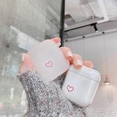 簡約愛心AirPods 2代保護套透明軟殼蘋果藍芽耳機套AirPods pro女 至簡元素