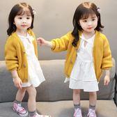 聖誕繽紛節❤2018春裝新款兒童針織衫女寶寶時尚口袋毛衣洋氣韓版開襟小童外套