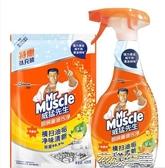廚房重油污凈清潔劑去污抽油機清洗劑去油神器強力除 花樣年華
