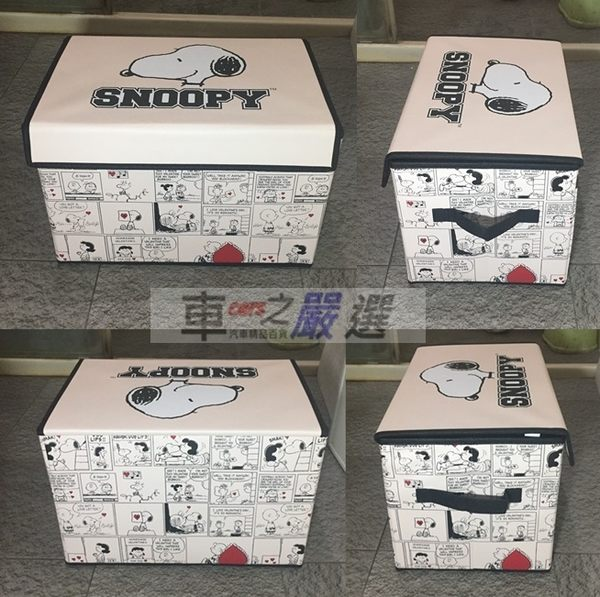 車之嚴選 cars_go 汽車用品【TH77-SP38】SNOOPY 史奴比 大頭+漫畫圖案 皮革收納置物箱(可掀蓋)