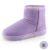 【南紡購物中心】百搭短毛休閒保暖雪靴-ˋ紫色