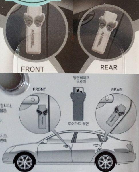 車之嚴選 cars_go 汽車用品【AZ-014】韓國AUTOZONE黏貼式天使裝飾車門防碰傷防撞條保護片4入-三色選擇