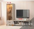{{ 海中天休閒傢俱廣場 }} J-42 摩登時尚 電視櫃系列 385-1 艾力2尺展示櫃(二色可選)