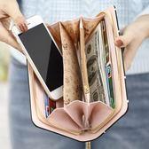 長款錢夾 大容量新款女士長款零錢包韓版簡約復古拉鍊錢夾多功能手機手拿包 玩趣3C