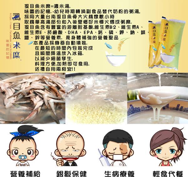 【麻豆助碗粿】富粿滿堂 港式菜桃貴2入(贈送台灣LV復古袋)