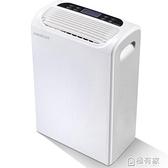 百奧YDA-826E除濕機家用臥室小型地下室靜音空氣干衣抽濕器吸潮 ATF 全館鉅惠