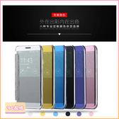 三星 Galaxy J7 Prime 電鍍鏡面 側翻皮套 半透鏡面皮套 保護殼 手機殼 G610Y 原裝同款 超薄簡約 防刮
