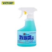 【YOLE悠樂居】日本廚房衛浴窗戶玻璃泡沫清潔劑300ml(3罐)