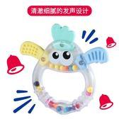 搖鈴 嬰兒牙膠手搖鈴0-1歲寶寶3-6-12個月益智嬰幼兒兒童玩具【小天使】