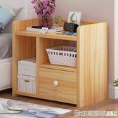 床頭櫃收納櫃簡約現代實木色經濟型床邊小櫃子北歐臥室小桌子igo  印象家品旗艦店