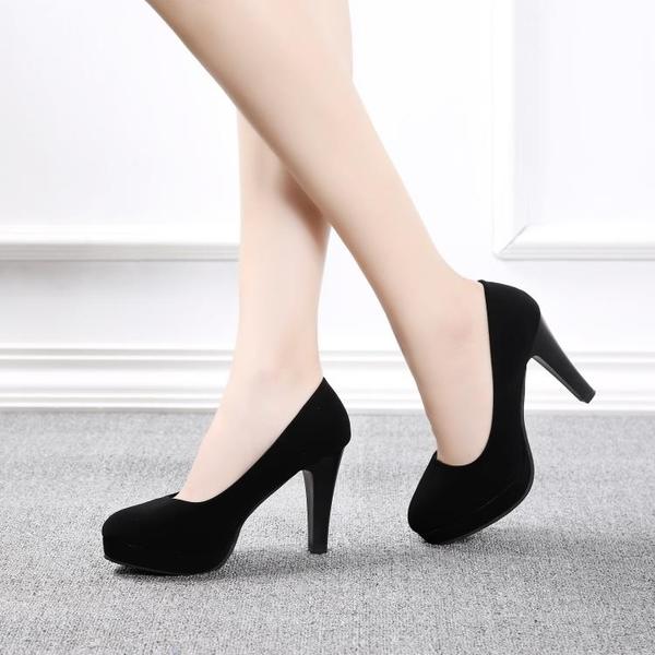 職業跟鞋  絨面工作鞋黑色皮鞋職業高跟單鞋中跟面試軟面正裝