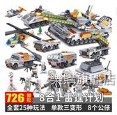 積木兼容積木軍事特警益智拼裝兒童10玩具7男孩子3-6周歲女孩12歲
