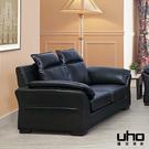 沙發【UHO】東德雙人沙發 免運費 HO18-330-2
