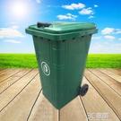 240L升鐵桶 環衛掛車鐵皮垃圾桶 大號帶輪戶外方形240L鐵質垃圾箱HM 3C優購