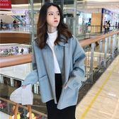 毛呢外套新款韓版復古個性赫本風毛呢外套中長款寬松呢子大衣「爆米花」